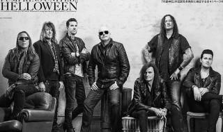 helloween-reunion-pic-1