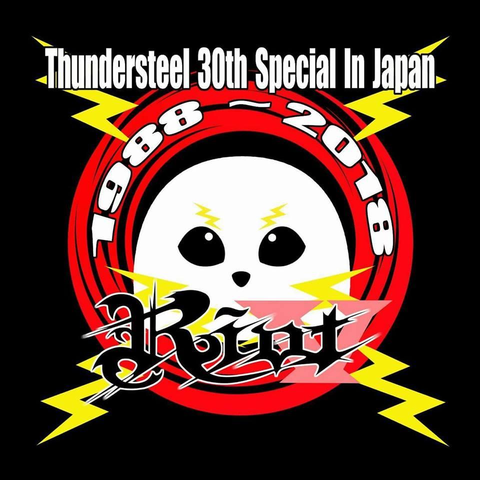 riot - thundersteel japan