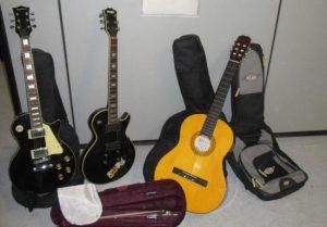 ertzaintza instrumentos pic 1